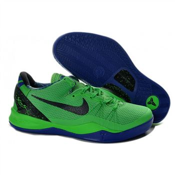 Mens Nike Kobe 8 Elite Series Superhero