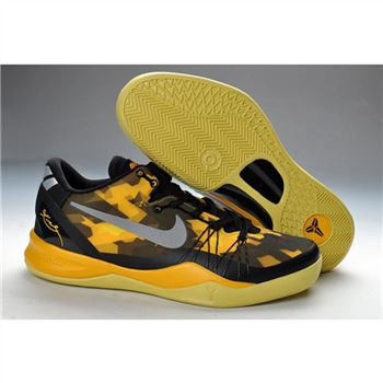 Mens Nike Kobe 8 Elite Series Yellow Black