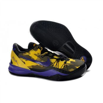 Mens Nike Kobe 8 Elite Series Yellow Purple Black