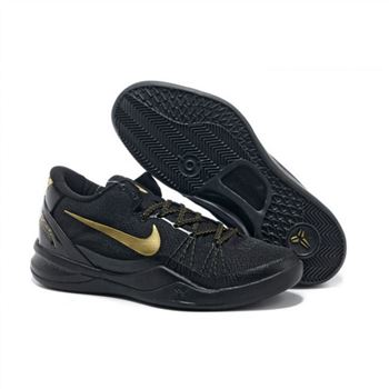 Mens Nike Kobe 8 System Elite GC Black Gold