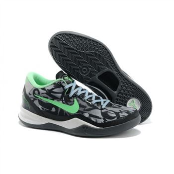 Mens Nike Kobe 8 System Grey Black Green