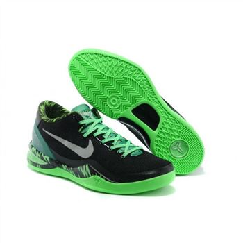 Mens Nike Kobe 8 System PP Black Green