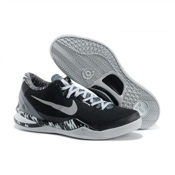 Mens Nike Kobe 8 System PP Black Grey White